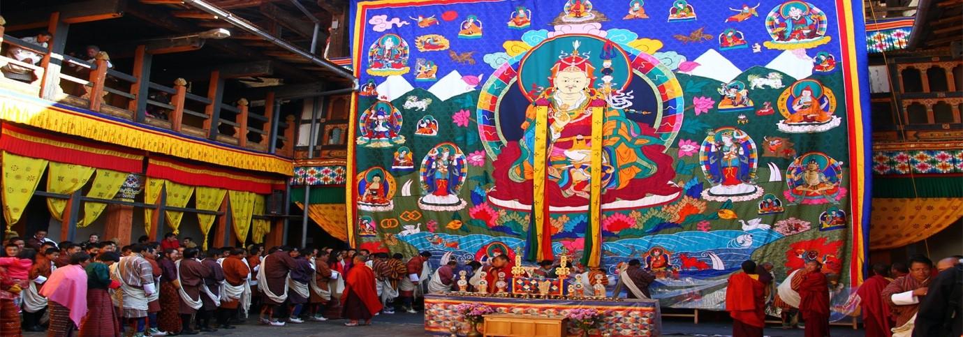 Tharpaling Thongdrel - Amedewa